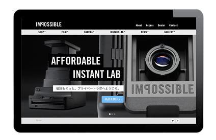 Impossible Projectのオンラインストアのホームページ制作を手掛けました