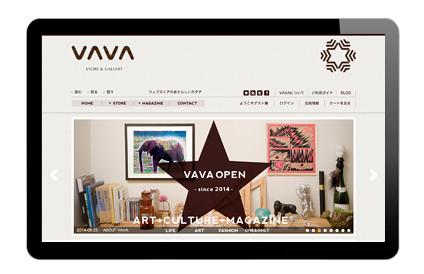 VAVAのオンラインストアのホームページ制作