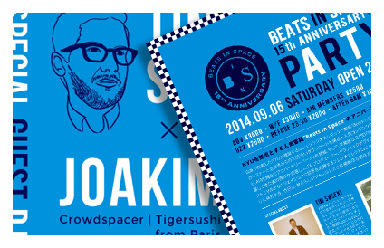 Beats in space 15周年のフライヤーデザインを手掛けました。