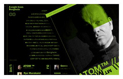 ATOM TMフライヤーデザイン