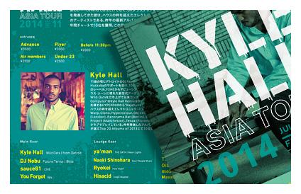 KYLE HALLのフライヤーデザイン
