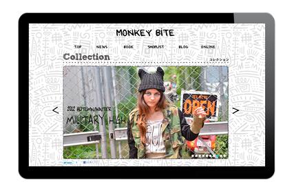 Monkey Bite のホームページ制作