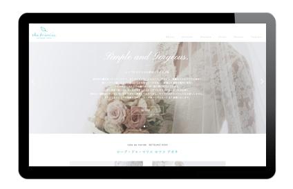 ドレスブランドのホームページを制作しました。