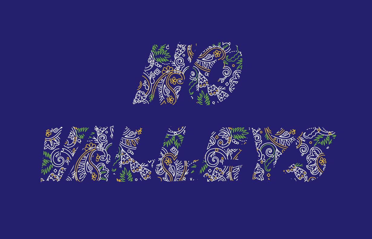 WEGO 2012年SS Tシャツ NO VALLEYS 2