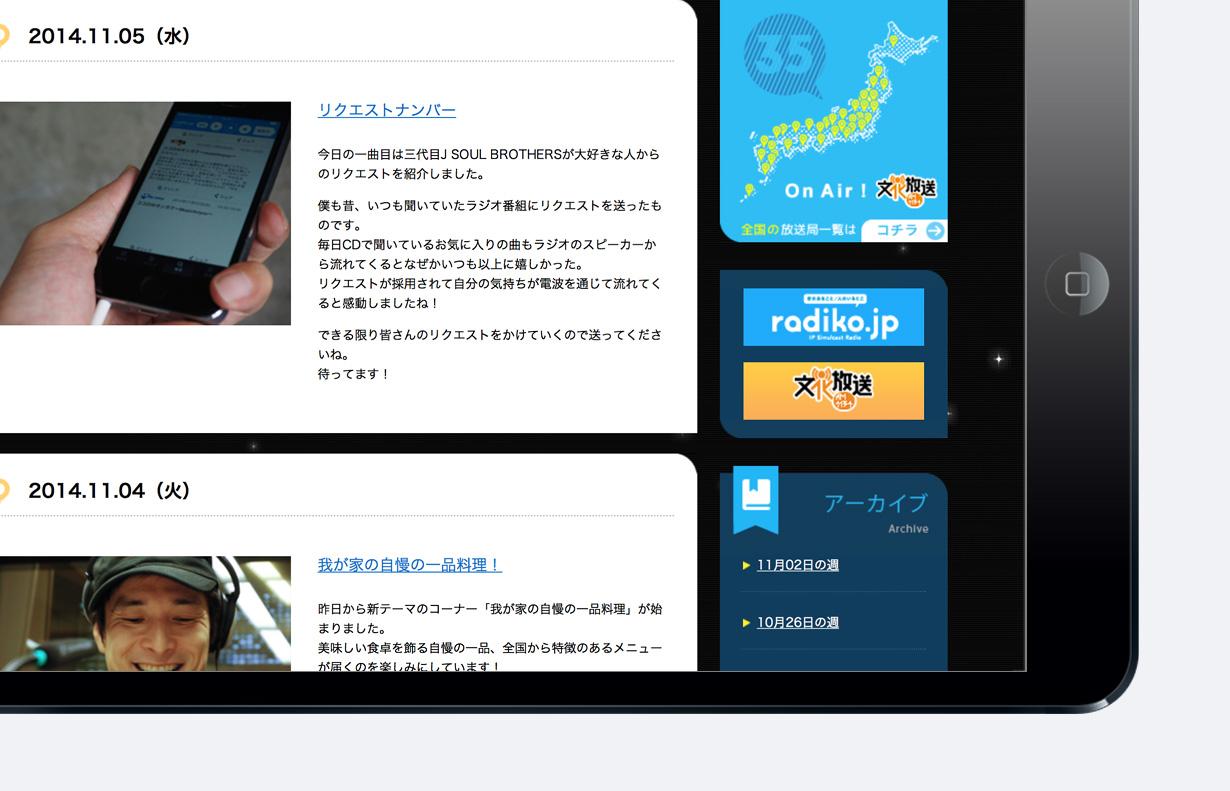 ココロのおんがく オフィシャルサイト3