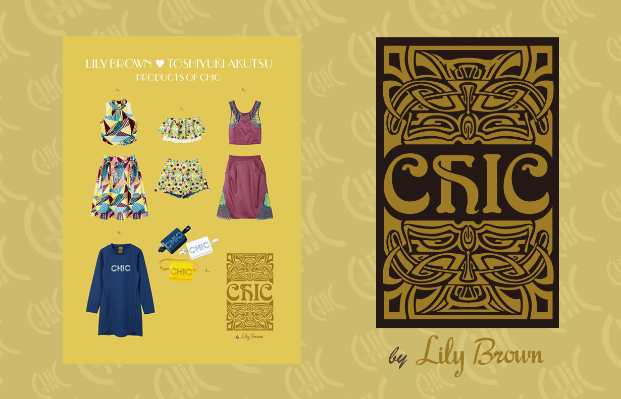 CHIC by Lily Brown ロゴデザイン1
