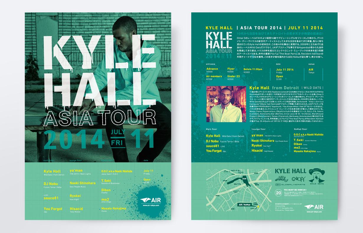 Kyle Hall フライヤー2