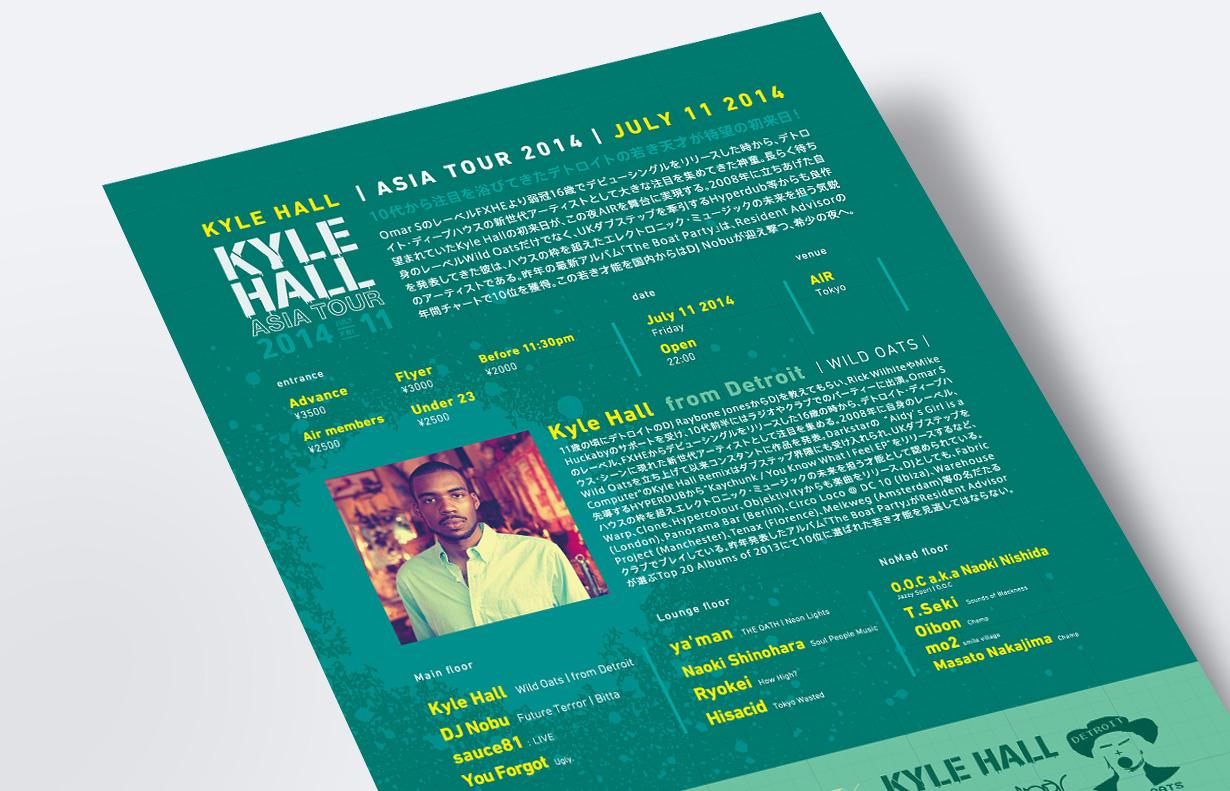 Kyle Hall フライヤー3
