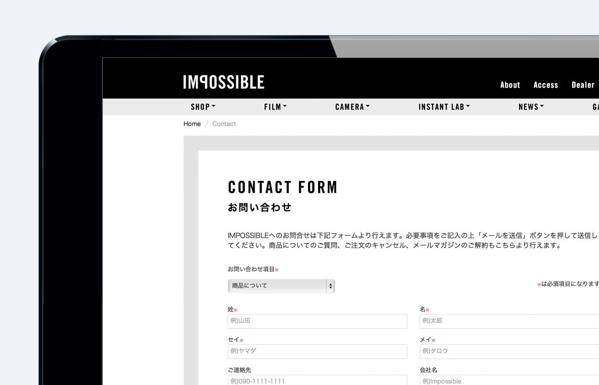Impossible オンラインストア2
