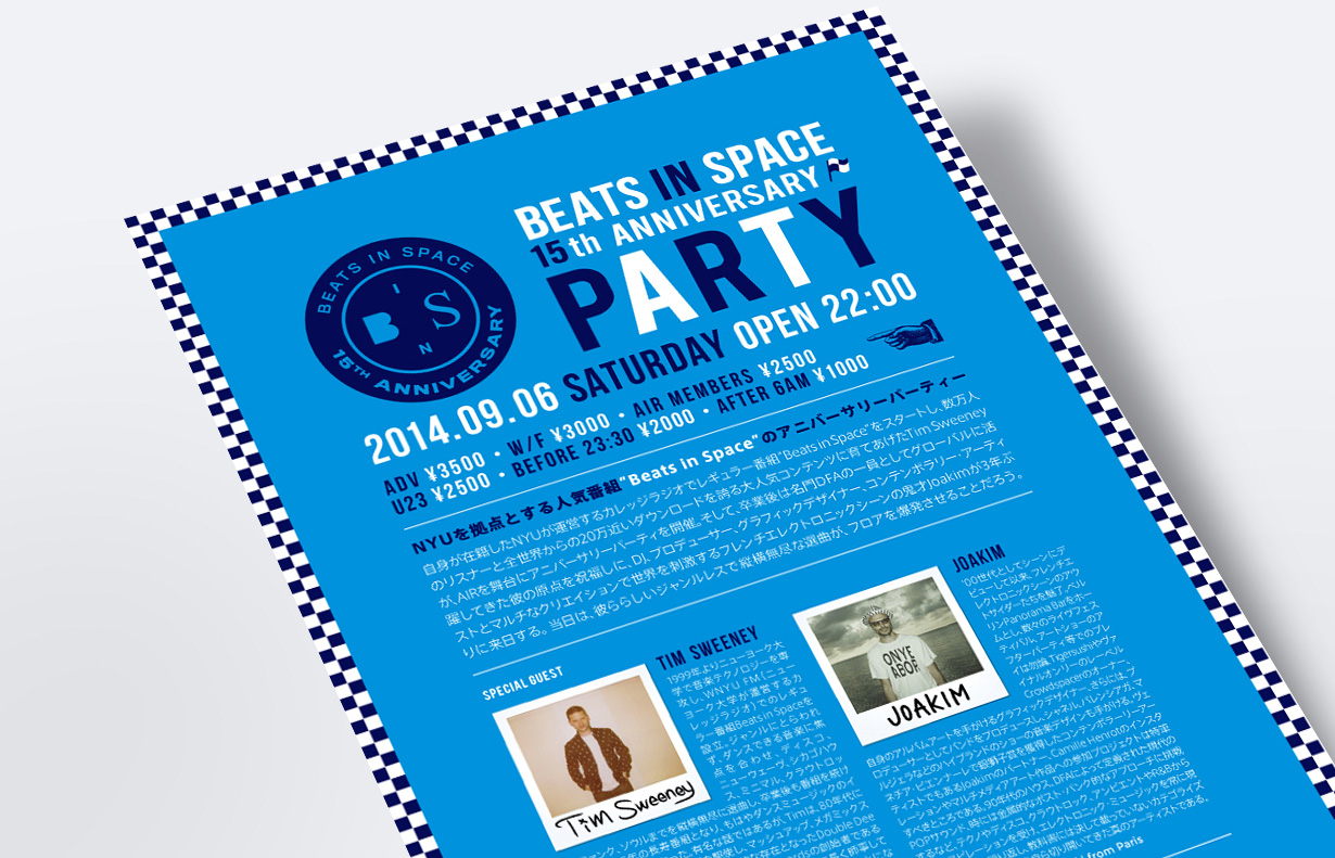 beats in Space 15year anniversary party2