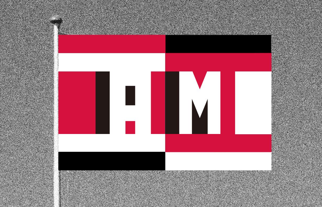 アートスペースAMのロゴデザイン0