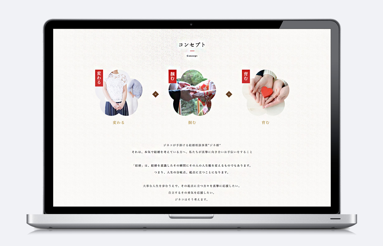 setsuko aoki デザイン2