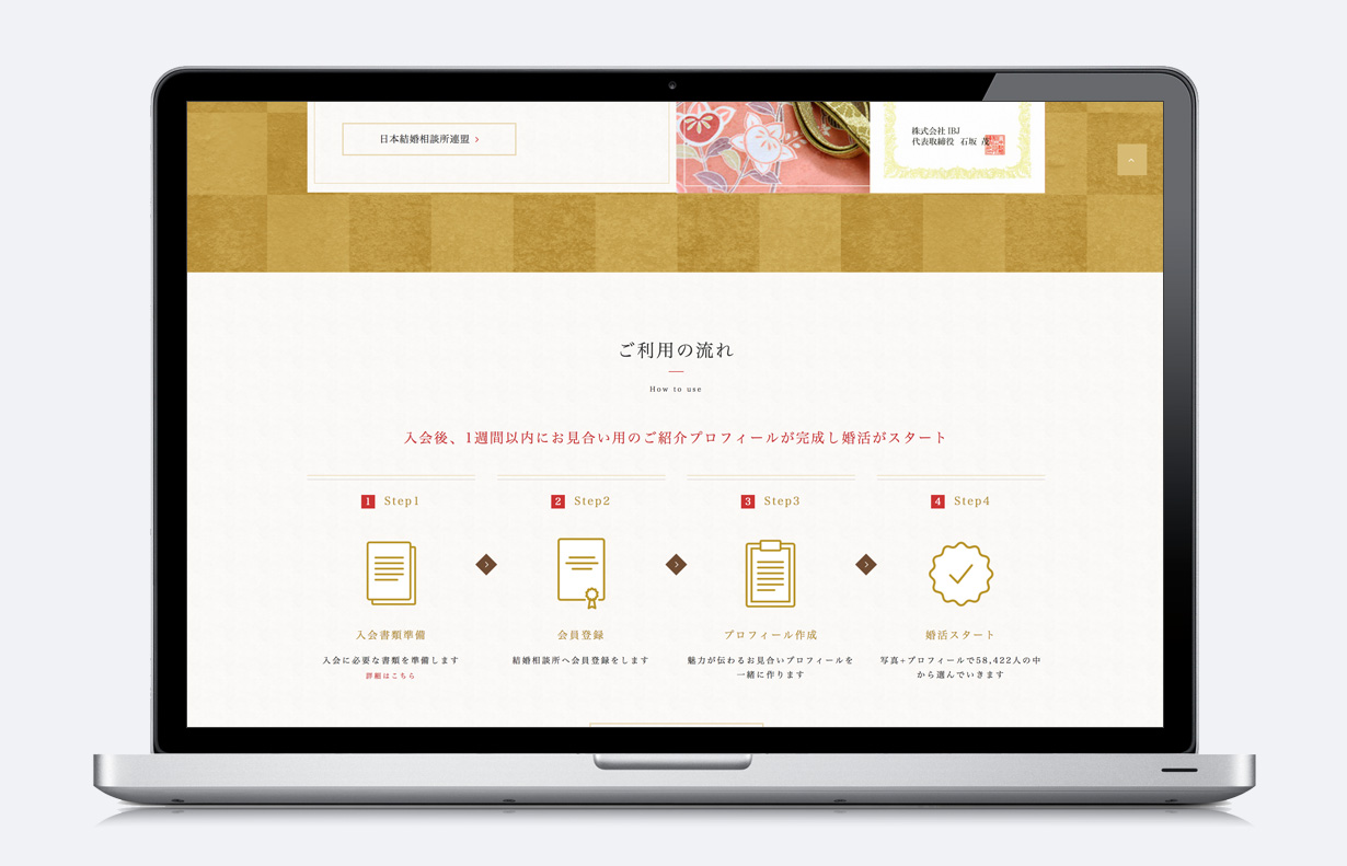setsuko aoki デザイン3