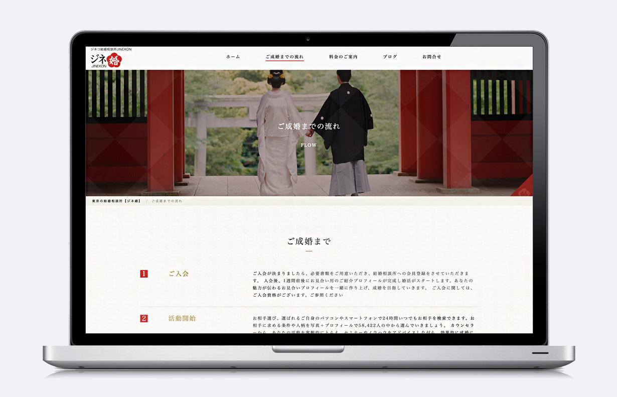 setsuko aoki デザイン5