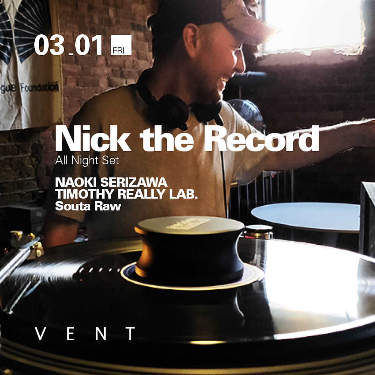 Nick-the-Record-1