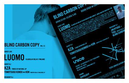 Blind Carbon Copy 1.0のフライヤーデザイン