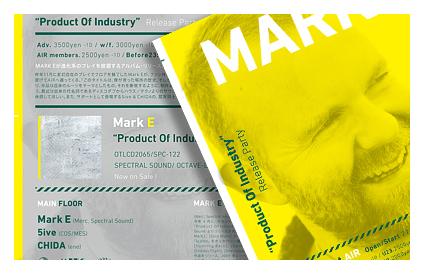 MARK Eのフライヤーデザイン
