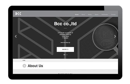 Bccのオフィシャルサイトのホームページ制作を手掛けました