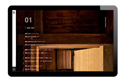 レスポンシブデザイン+パララックスのホームページ制作を手掛けました